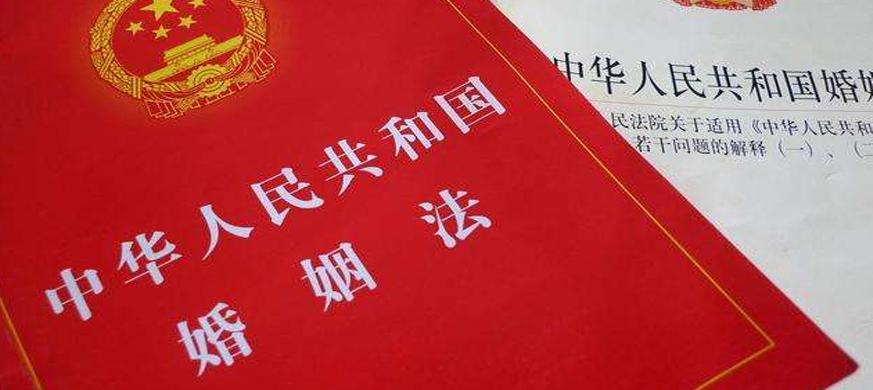 <b>中华人民共和国婚姻法-现行标准版</b>