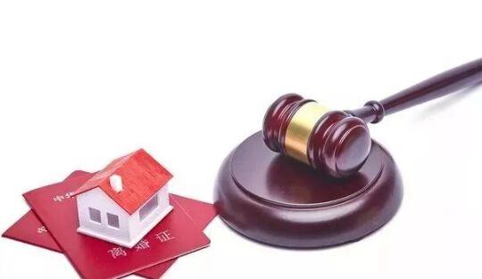 <b>诉讼离婚诉讼的程序,诉讼离婚要花多少钱</b>