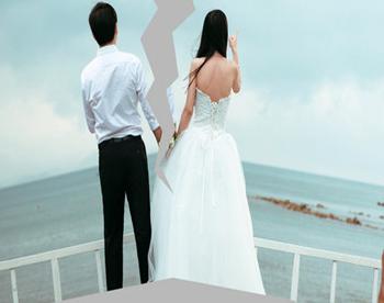 分居两年后怎么办理离婚,分居两年后离婚的条件是什么?