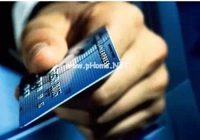 信用卡恶意透支5万以下,赌徒办9张信用卡恶意透支15万元