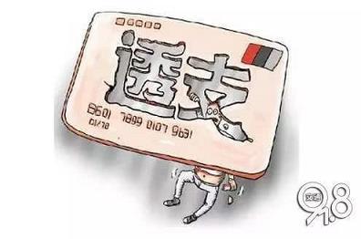 信用卡有欠款可以贷款买房吗,信用卡有欠款就不能贷款了吗
