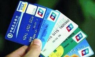 <b>现在信用卡怎么套现啊,夫妇利用信用卡非法套现3000余万</b>
