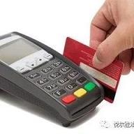 信用卡持卡人认证失败是什么意思,持卡人死了,信用卡的钱还要还吗?你清楚吗?