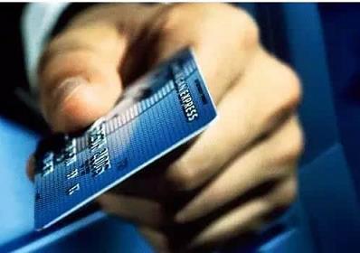 <b>差银行信用卡还不起会坐牢吗,赌徒拖欠9家银行信用卡超60万</b>