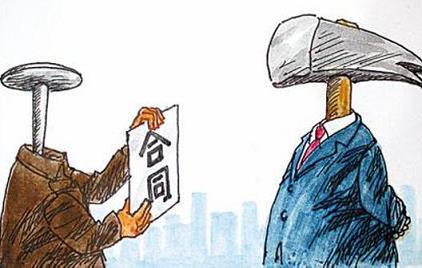 <b>装修合同终止协议,公司合同终止协议的内容</b>