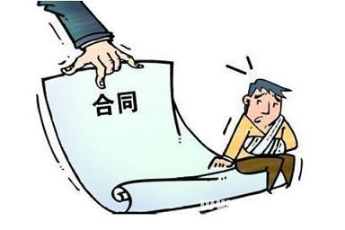 <b>劳动合同的解除与终止,劳动合同的终止条件能否自行约定</b>