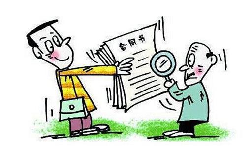 合同终止协议模板,合同的终止和解除与协议模板的区别